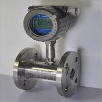 宽量程液体流量计生产厂家
