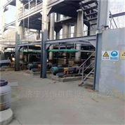 雙效2噸鈦材質蒸發器