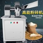 GN-20供应车前草晒干花茶大产量超细药材粉碎机