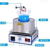 DF集热式磁力搅拌器