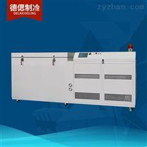 40KW優質工具工業冷處理冰箱