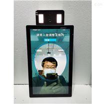 HW-TF100人臉識別測溫一體機 刷臉測溫儀