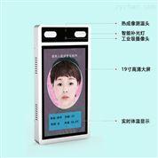 人臉識別+體溫檢測一體機 非接觸式考勤管理