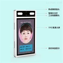 人脸识别+体温检测一体机 非接触式考勤管理