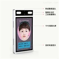 身份識別人臉識別+測溫考勤一體機 可出口