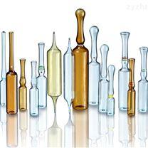 生物制剂玻璃安瓿瓶