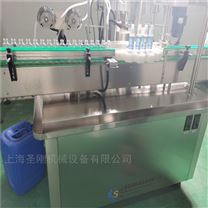丹東小型消毒液定量灌裝機設備視頻