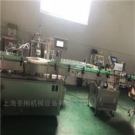 浙江液体自动化灌装生产线厂家