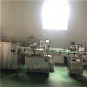 湘潭消毒液霧劑灌裝旋蓋機廠家