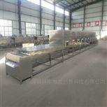 新品硫酸錳微波干燥烘干設備