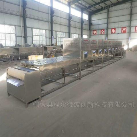 新品硫酸锰微波干燥烘干设备