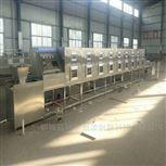 新品磷酸鋯微波干燥烘干設備
