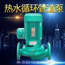 工業熱水管道增壓泵380V空調系統循環泵
