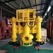 带搅拌洗沙泵 挖掘机液压沙泵