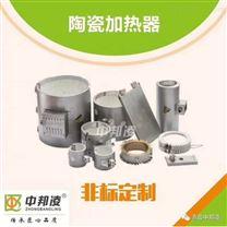 熔喷设备陶瓷加热圈价格
