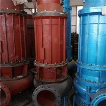 潜水式沉淀池渣浆泵