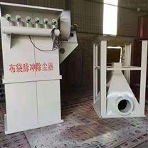大型濾筒除塵器粉塵凈化器