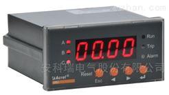 安科瑞ARD2-25/M 电动机保护器