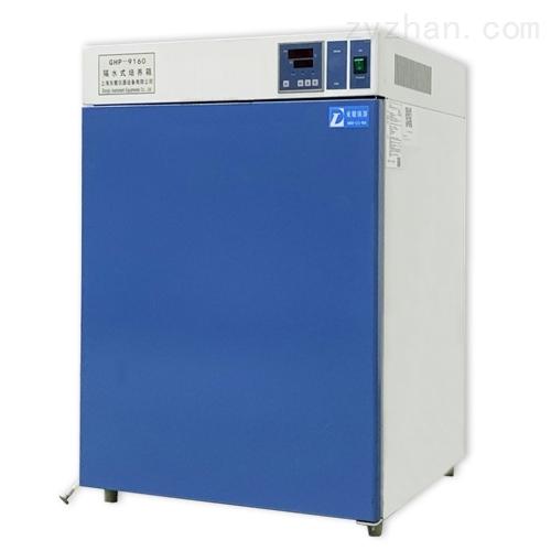 微电脑数显水加热培养箱