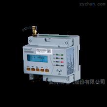 ARCM300T-Z智慧安全用电管理监控模块  全电参量测量
