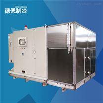 醚類氣體回收裝置-丙炔冷凝回收系統