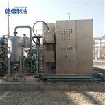 正知丁烯气体装置-异丁道烯冷凝回收系统