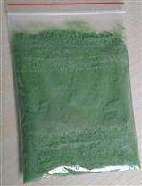 乙烯氧氯化催化剂