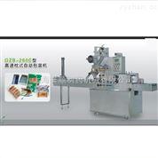 GZB-260C系列高速枕式自动包装机