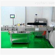 FL2000型mg电子技巧铝箔封口机