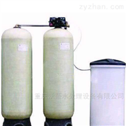 化工锅炉用软化水设备