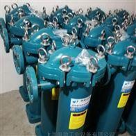 SM-2BF-P2-65耐酸碱PP塑胶袋式过滤器