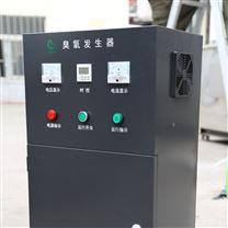 pt电子游艺官网用水消毒臭氧发生器的技术要求