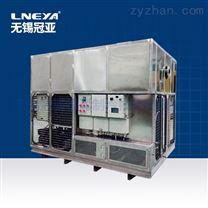瀝青煙氣回收裝置,有機廢氣冷凝裝置