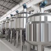 廣州專業制藥不銹鋼配制罐 配料罐 原料罐