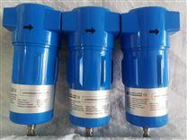 AFE 气水分离器过滤设备