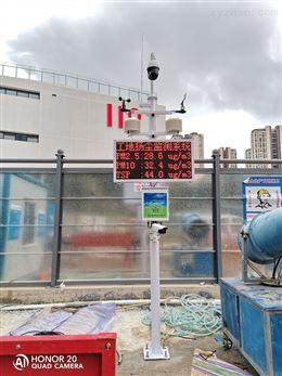 深圳宝安区百日攻坚工地TSP在线监测系统