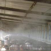 人員通道噴霧消毒系統