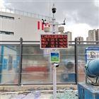 OSEN-6C张家界市建筑施工环境扬尘污染在线防治方案