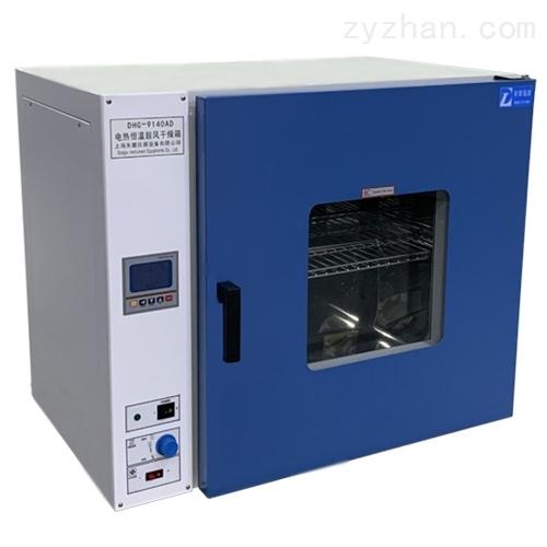 液晶控制器干燥箱图片