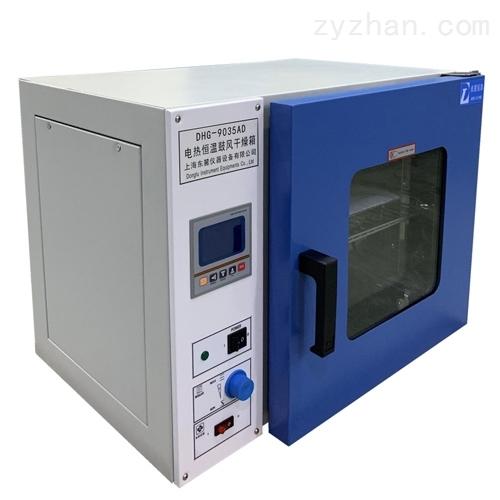 30段程控恒温干燥箱