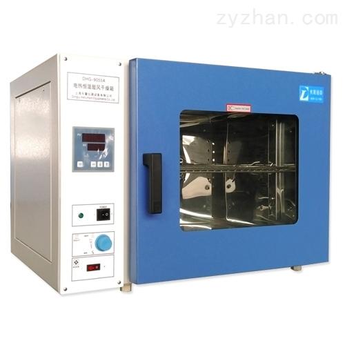 江苏实验室小型鼓风干燥箱尺寸选型