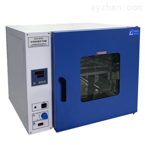 电子鼓风干燥箱生产线