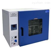 电热恒温鼓风干燥箱用途