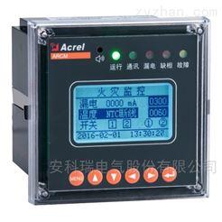 ARCM剩余电流监控探测器