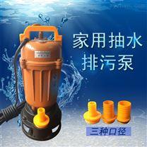 污水污物潜水电泵潜污泵手提污水泵