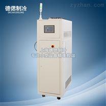 氢燃料电池PACK/电芯测试液冷系统