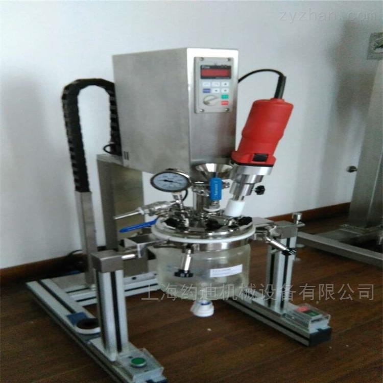 实验室小型高低温真空均质乳化机