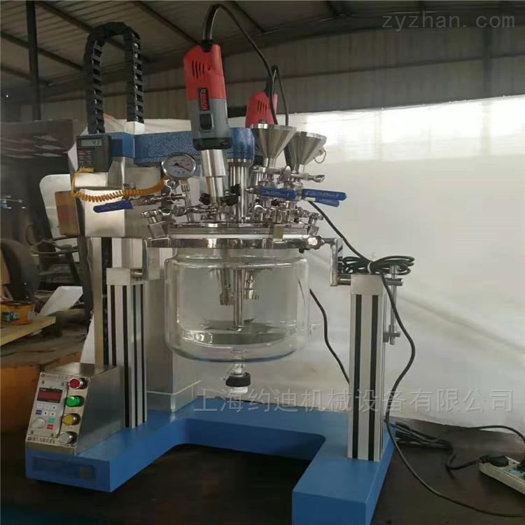 Yuldor面霜实验室小型真空均质乳化机