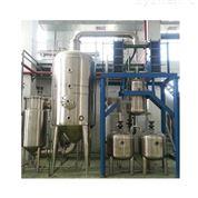 單效酒精回收濃縮器
