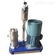 GR2000環保型頭孢克洛混懸劑高速均質機